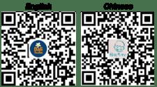 qr2 e1584476325560